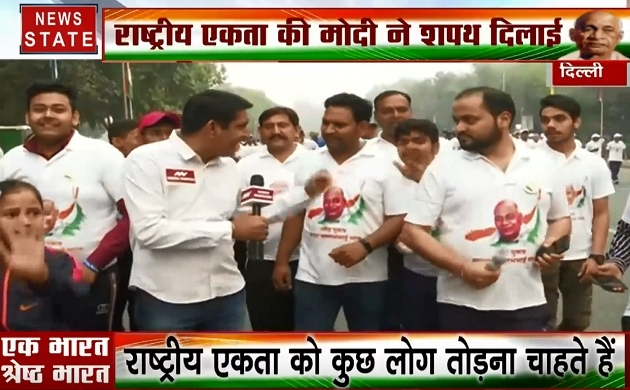 Run For Unity: कश्मीर से अनुच्छेद 370 को हटाकर पूरा किया सरदार पटेल का सपना:अमित शाह