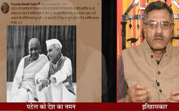 Sabse Bada Mudda: सरदार पटेल पर सियासत, प्रियंका वाड्रा ने बीजेपी पर महापुरषों को अपनाने का लगाया आरोप