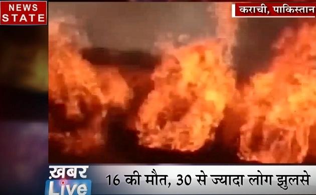 Khabar Live: कराची में ट्रेन में लगी आग, सामने आया बगदादी के खात्में का वीडियो, देखें देश दुनिया की खबरें