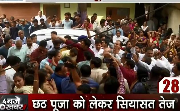 Chhath Siyasat: दिल्ली में छठ पूजा पर घमासान, नए घाट को लेकर AAP- BJP में हुई झड़प