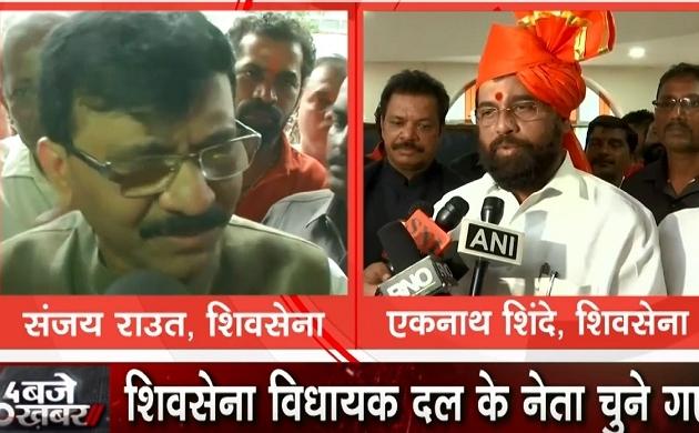 Maharashtra CM: बीजेपी पर संजय राऊत का हमला, बोले- चुनाव से पहले तय हुआ था 50-50 फॉर्मूला, हम मांग के साथ आगे बढ़ेंगे