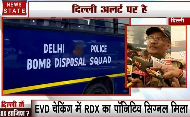 Delhi : इंदिरा गांधी अंतरराष्ट्रीय एयरपोर्ट के टर्मिनल 3 पर मिला लावारिस बैग, देखें हमारी ग्राउंड रिपोर्ट