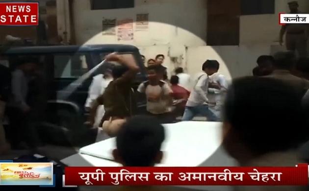 इंसाफ की गुहार करने आए लोगों पर पुलिस ने भांजी लाठी, देखिए ये Video