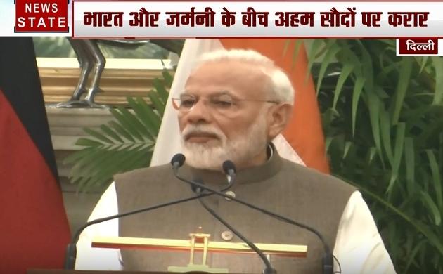 Modi Live: 5G, AI सहित कई मुद्दों पर पीएम मोदी और जर्मनी की चांसलर एंजेला मर्केल के बीच बनी सहमति