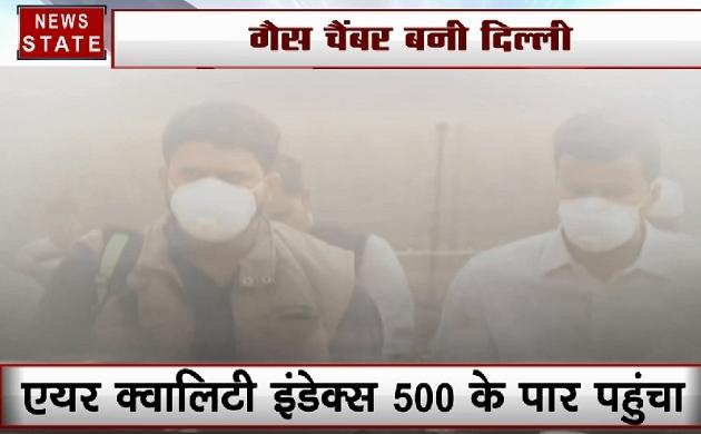 दिल्ली में दमघोंटू हवा का कहर जारी, ये Video देखकर डर जाएंगे आप