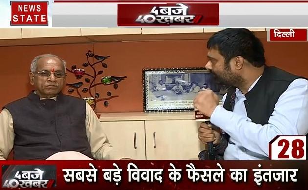 Ayodhya dispute: अयोध्या पर चंपत राय से खास बातचीत देखिए दीपक चौरसिया के साथ