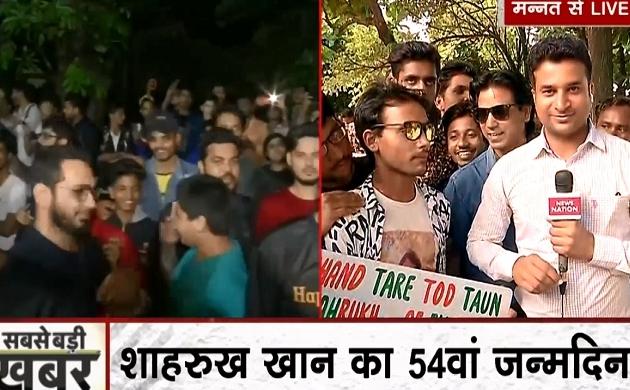 Happy Birthday SRK: मन्नत के बाहर किंग खान के फैंस की भीड़, दिल्ली से चलकर मुंबई आए शख्स का शाहरुख को अनोखा गिफ्ट