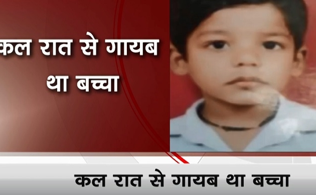 Narela: नरेला में मिला 6 साल के बच्चे का शव, रात से गायब था बच्चा, गले पर मिले चोट के निशान