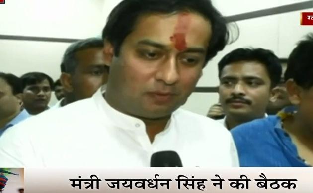 MPCG Jaivardhan Singh: नगर निगम अधिकारियों को मंत्री जयवर्धन की चेतावनी, अनुशासन में रहकर करें काम