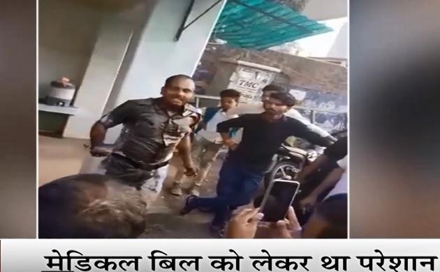 MP Police Constable: मेडिकल बिल से परेशान, बीच चौराहे पर खुद को आग लगाने की कोशिश करता पुलिस कांस्टेबल