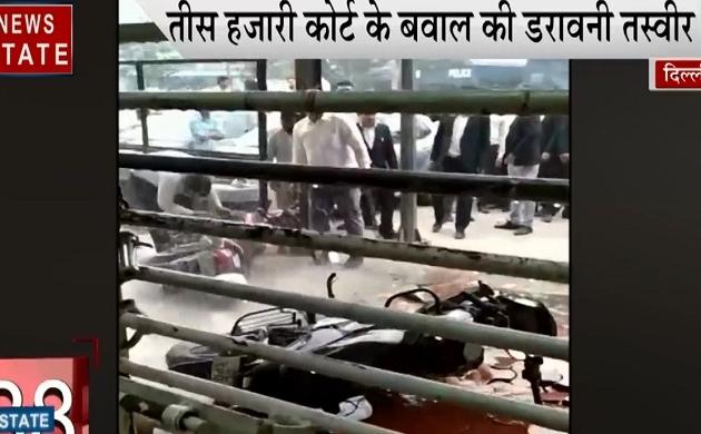 SPEED NEWS: पीम मोदी के बैंकॉक दौरे का दूसरा दिन, तीस हजारी कोर्ट के बवाल के खिलाफ वकीलों का प्रदर्शन