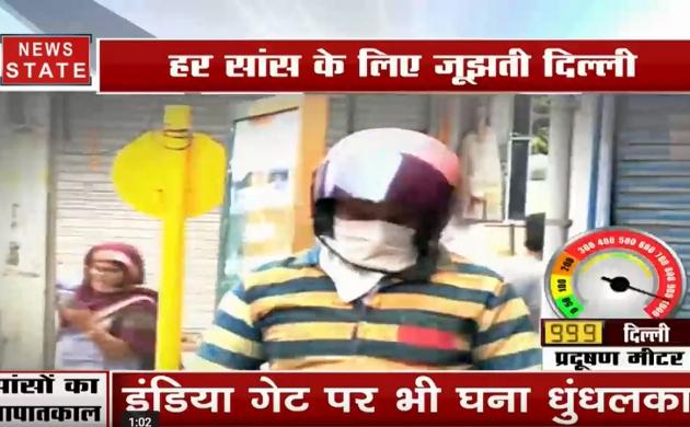 दिल्ली- जहरीली हवा की चादर में लिपटा NCR, गैस चैंबर बनाने के लिए कौन है गुनहगार?