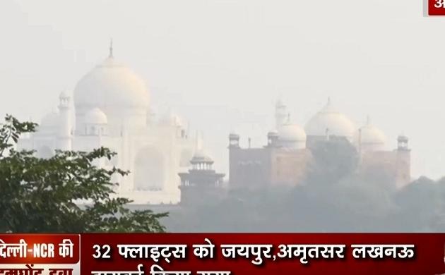 UP Pollution: आगरा में भी दिखा प्रदूषण का असर, विदेशी पर्यटकों को नही हो रहे ताज महल के दीदार