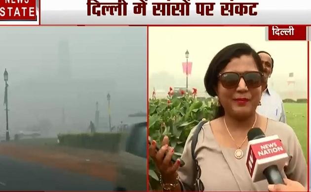 Delhi Pollution: प्रदूषण से दिल्ली दर्शन कर रहे लोगों का हाल बुरा, इंडिया गेट पर लोगों का सांस लेना हुआ दूभर