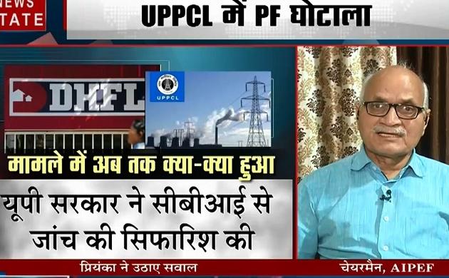 Sabse Bada Mudda: UPPCL में PF घोटाला, देखें कैसे डूब गई बिजलीकर्मियों की मेहनत की कमाई !