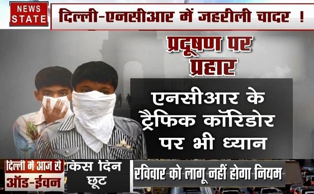 Delhi : दिल्ली में खतरनाक स्तर पर प्रदूषण, कई इलाकों में 1200 के पार पहुंचा इंडेक्स, सांस लेना बना मुसीबत