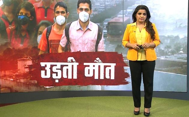 Khabar Cut To Cut: दिल्ली में प्रदूषण का हाहाकार, जहरीली हवा से लाखों लोगों में बढ़ा सेहत का खतरा