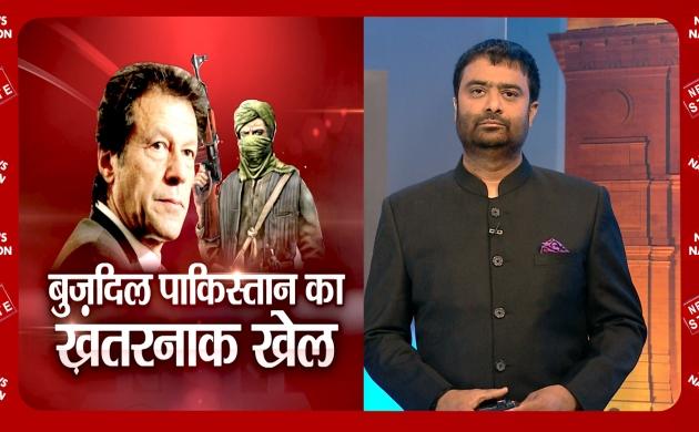 Khoj Khabar: सीमा पार आतंकियों का नापाक प्लान, जम्मू कश्मीर घाटी को दहलाने की रची जा रही साजिश