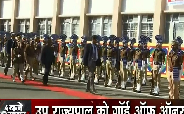 Jammu: अब जम्मू- कश्मीर से चलेगी सरकार, लेफ्टिनेंट गवर्नर गिरीश चंद्र मुर्मू को मिला गॉर्ड ऑफ ऑनर