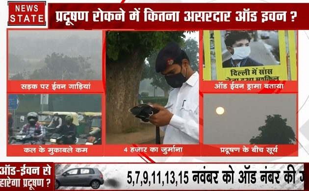 Odd-Even: नियमों पर सियासत शुरू, आखिर किसने लगाए दिल्ली में पोस्टर