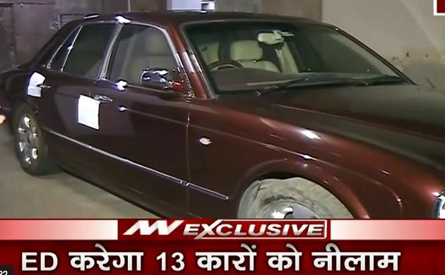 Nirav Modi Cars: पीएनबी बैंक घोटाले के आरोपी नीरव मोदी की कारों की नीलामी, बेंटली- रोल्स रॉयस को ED करेगी नीलाम