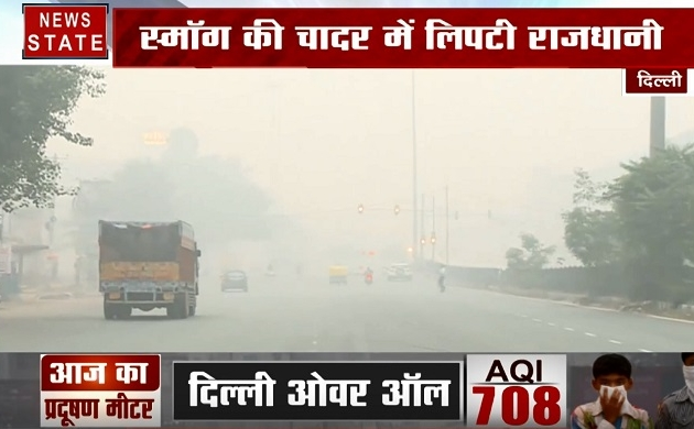 Odd-Even: देखिए किस जगह है सबसे ज्यादा प्रदूषण, घर से बाहर निकले तो हो जाओगे बीमार