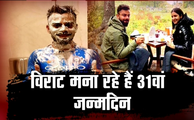 Virat Kohli Birthday: दिल्ली की गलियों से निकल कोहली का भारतीय क्रिकेट में 'विराट' कारनामा, देखें रन मशीन का पूरा सफर