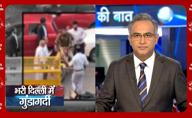Lakh Take Ki Baat: भरी दिल्ली में वकीलों की गुंडागर्दी, पुलिसकर्मियों की सभी मांगे पूरी, धरना प्रदर्शन खत्म