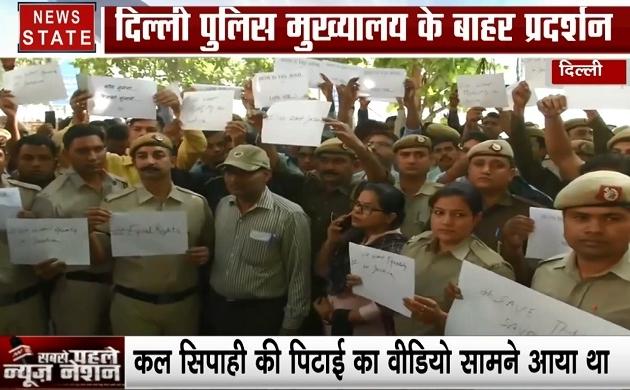 Delhi : सिपाही की पिटाई को लेकर दिल्ली पुलिस मुख्यालय के बाहर प्रदर्शन
