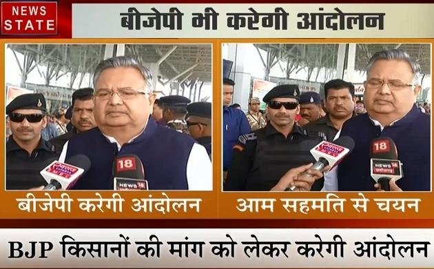 Chhattisgarh: खराब फसलों को लेकर किसानों की पदयात्रा, अब होगा जल आंदोलन