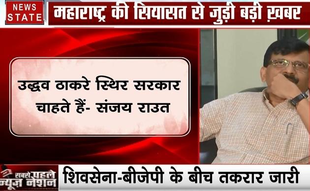 Maharashtra: संजय राउत ने एक बार फिर साधा BJP पर निशाना, कहा- सिर्फ हंगामा खड़ा करना मेरा मकसद नहीं...