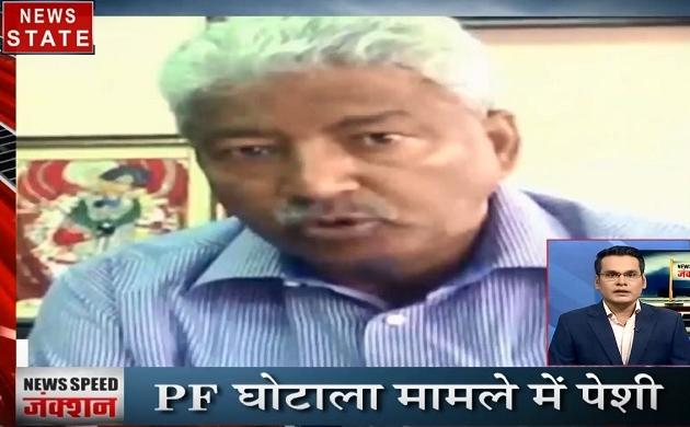 Speed News: उपचुनाव के बाद BSP की बैठक, PF घोटाला मामले में आरोपी की पेशी आज, देखें देश दुनिया की खबरें
