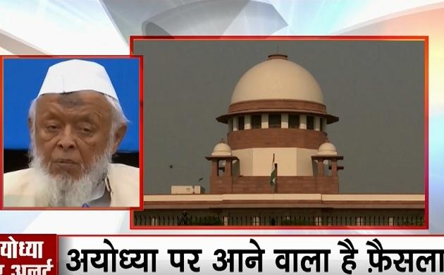 Ayodhya Alert: सुप्रीम फैसले से पहले अयोध्या में अलर्ट जारी, धारा 144 के बीच बढ़ाई गई कड़ी सुरक्षा