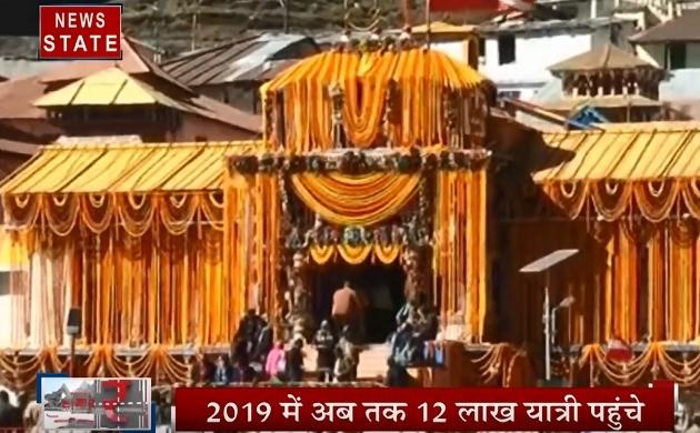 Uttarakhand: बद्रीनाथ और केदारनाथ धाम में भक्तों ने तोड़ा रिकॉर्ड, लाखों लोग ने किए दर्शन