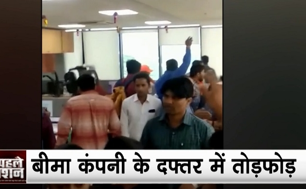 Shiv Sena: पुणे की बीमा कंपनी में शिवसैनिकों की गुंडागर्दी, कर्मचारियों के साथ मारपीट, दफ्तर में की तोड़फोड़