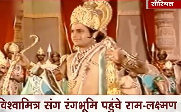 Ayodhya Ram Yatra: माता जानकी से आखिर कैसे मिले थे भगवान राम, राम यात्रा में देखें राम-सीता के मिलन की कहानी