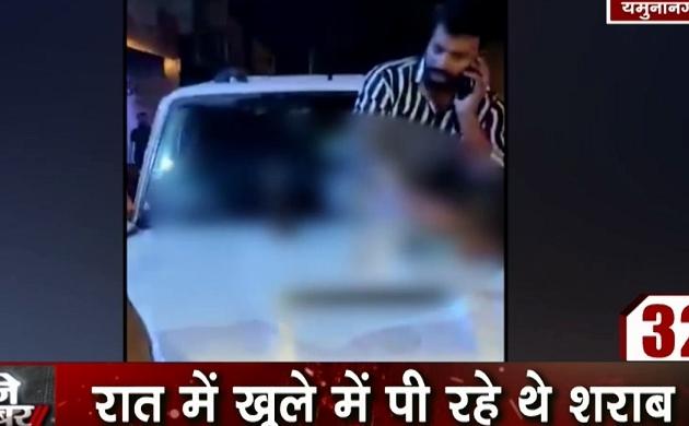 Haryana: गाड़ी के बोनट पर बैठ बदमाशों की शराब पार्टी, पुलिस के कब्जे में रसूखदार नेताओं की स्टीकर लगी गाड़ियां