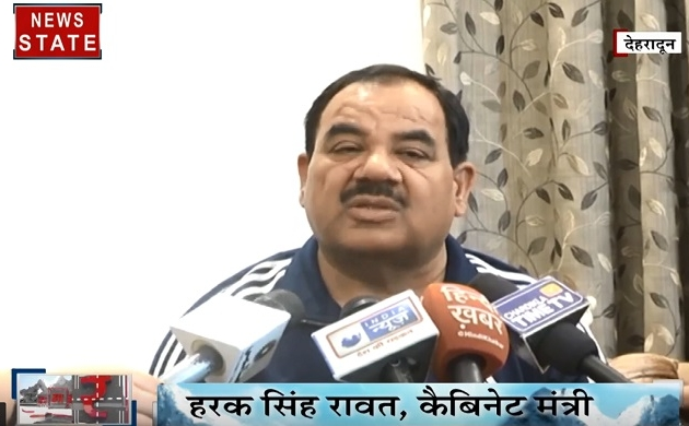 Uttarakhand: देहरादून- हरीश रावत स्टिंग केस, हरक सिंह वापस ले सकते हैं याचिका