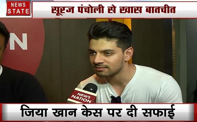 Bollywood:  सैटेलाइट शंकर की स्टार कास्ट से खास बातचीत, देखिए Exclusive Interview