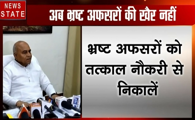 Madhya pradesh: सहकारिता मंत्री गोविंद सिंह का बयान, कहा भ्रष्ट अफसरों को नौकरी से निकाला जाए