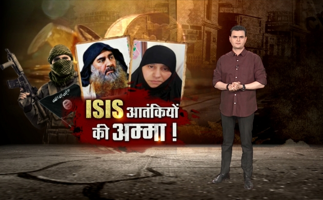 Khalnayak: तुर्की फौज की हिरासत में बगदादी की पहली आतंकी बीवी, क्या अब होगा ISIS का सफाया !
