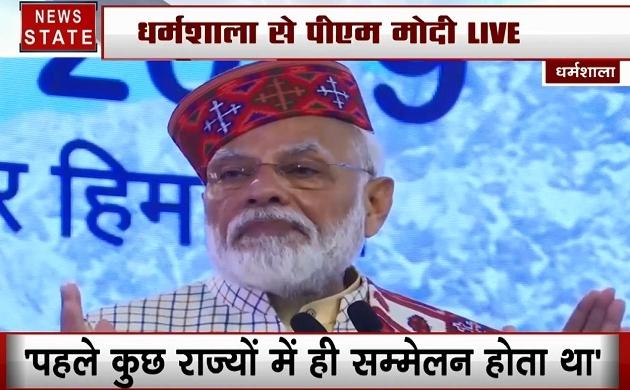 PM Modi Live: ग्लोबल इंवेस्टर्स समिट में बोले पीएम मोदी, देश में बहुत कुछ बदल चुका है