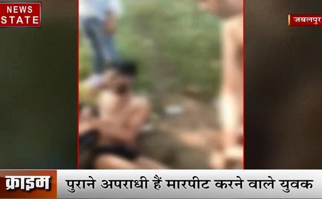 Madhya Pradesh: बदमाशों ने दो युवकों को दी खौफनाक सजा, पानी में डुबो-डुबो कर की पिटाई