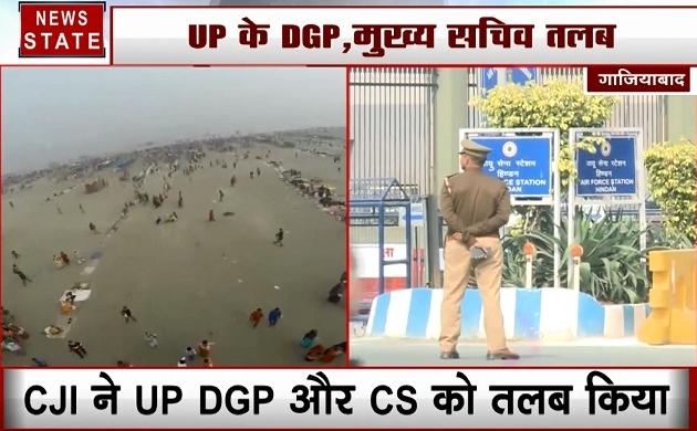 Ayodhya Case: सीजेआई रंजन गोगोई ने तलब किया तो UP के मुख्य सचिव-डीजीपी सुप्रीम कोर्ट पहुंचे