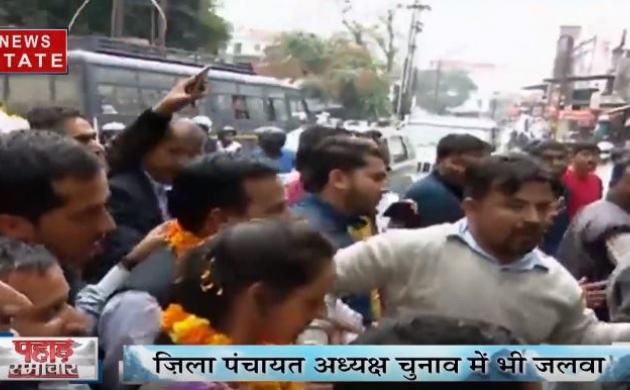 उत्तराखंड: पंचायत चुनाव में बीजेपी की बंपर जीत, जिला पंचायन अध्यक्ष चुनाव में भी दिखा जलवा