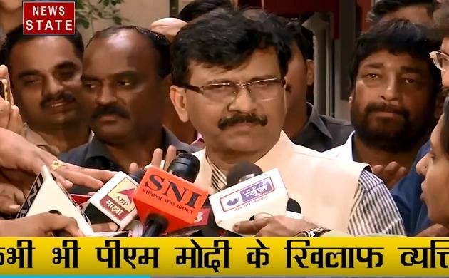Maharashtra: बीजेपी से हुआ था 50-50 का समझौता- संजय राउत