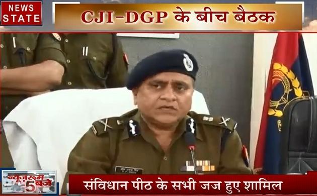 Ayodhya Case: CJI रंजन गोगोई ने किया UP के मुख्य सचिव-डीजीपी को तलब, लिया सुरक्षा का ब्योरा