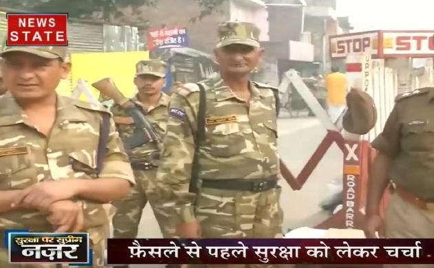 अयोध्या पर SC के फैसले से पहले उत्तर प्रदेश की सुरक्षा पर सुप्रीम नजर