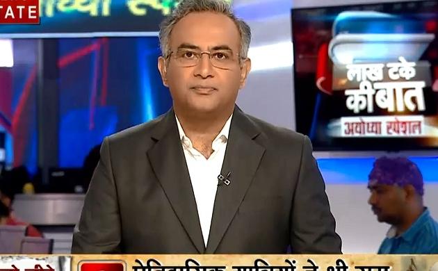 Lakh Take Ki Baat: ASI की रिपोर्ट ने निभाया हनुमान का किरदार, राम मंदिर फैसले पर ASI बना सुप्रीम कोर्ट का आधार