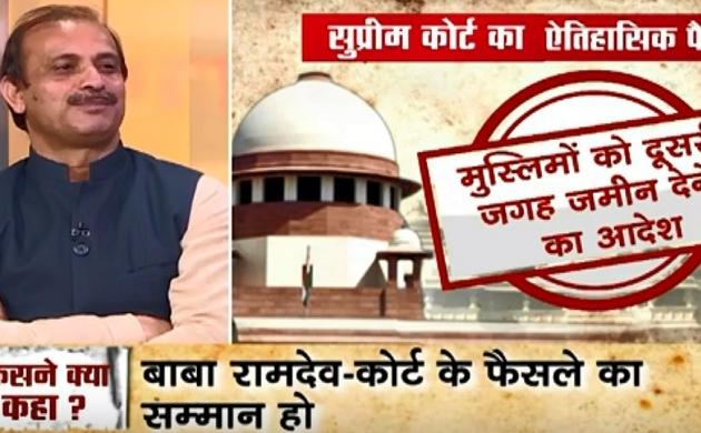 Ayodhya Verdict: वरिष्ठ संवाददाता धीरेंद्र पुंडीर का बयान- ट्रस्ट तय करेगा मंदिर कबतक और कितना भव्य बनेगा